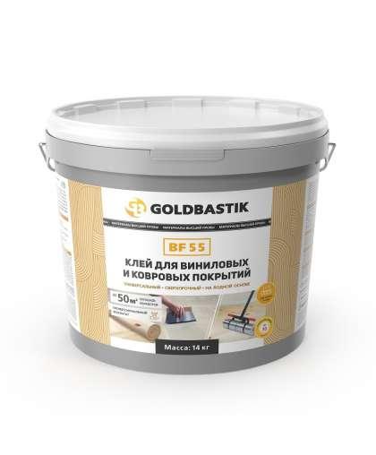 Клей Goldbastik BF 55 для виниловых и ковровых покрытий 14 кг
