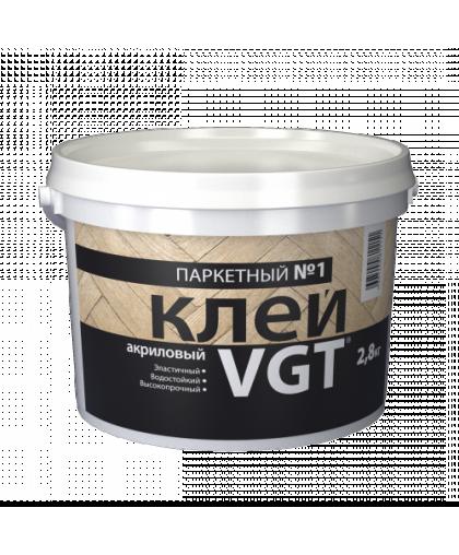 Клей VGT паркетный № 1 2.8 кг