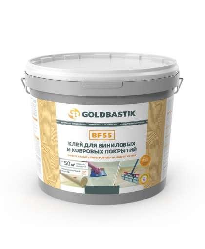 Клей Goldbastik BF 55 для виниловых и ковровых покрытий 7 кг