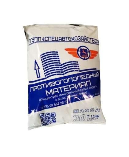 Противогололедный материал ПГМ-Ха-к-АС-НЦ 20 кг