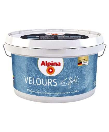 Декоративное покрытие Alpina Velours Effect 1,25 л, Alpina
