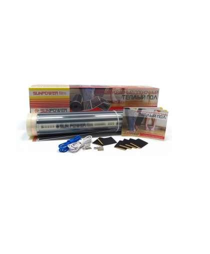 Комплект Sun Power SPF-50-220-2 1 м.кв