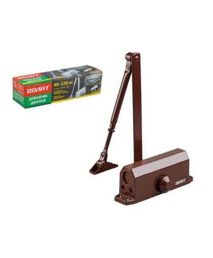 Доводчик дверной гидравлический Волат 35031-120 60-120 кг коричневый