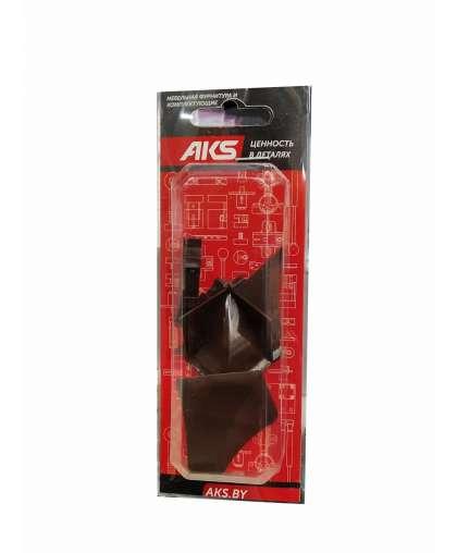 Комплект аксессуаров к плинтусу AKS LP (51) тёмно-коричневый