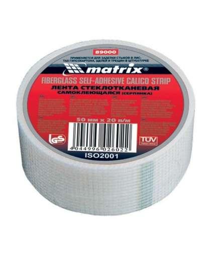 Серпянка самоклеящаяся Matrix 100 мм*10 м 89006