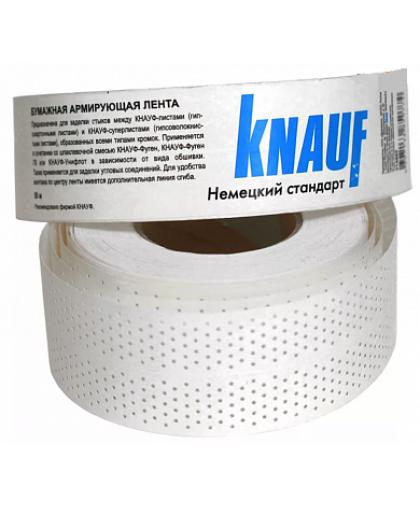 Лента бумажная Knauf 214685 52*50*S перфорированная