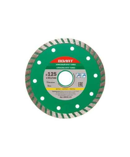 Алмазный круг Turbo Волат 89020-125 125*22 мм универсальный