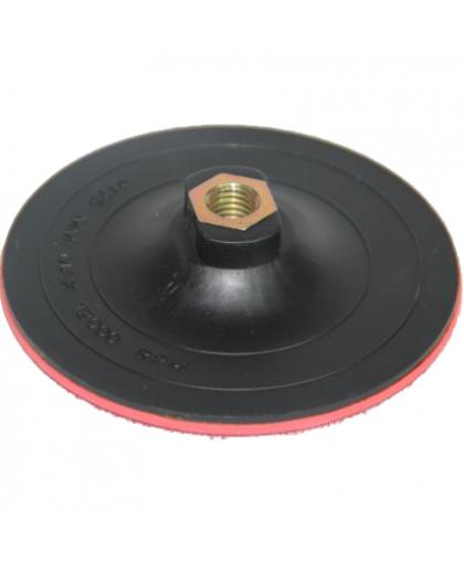 Диск Germaflex 125*8 мм М14 универсальный для шлифовальной бумаги Sigma
