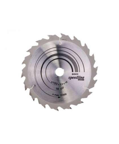 Диск пильный Bosch 150*16 мм 18 зубьев по дереву  SPEEDLINE WOOD