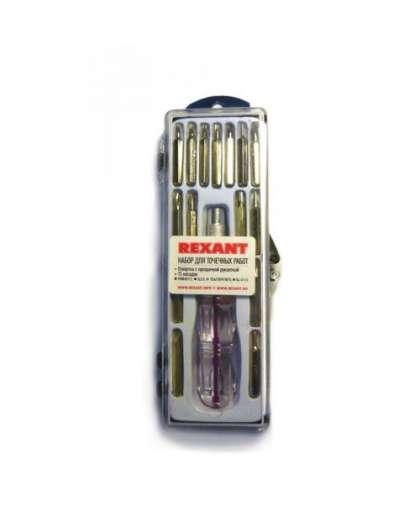 Набор отверток для точечных работ Rexant 12-4704 16 предметов