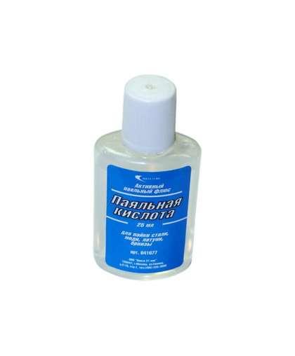 Паяльная кислота (25мл) (Векта) 41077