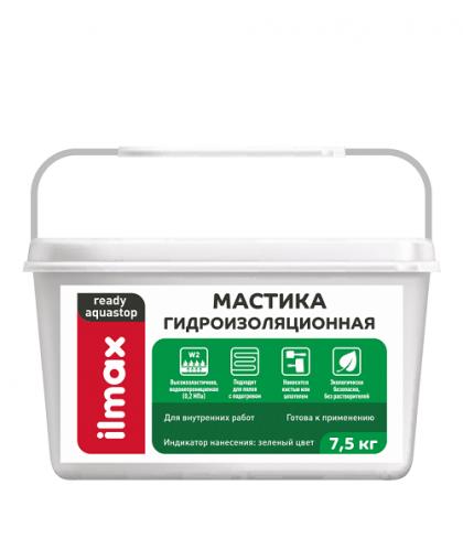 Мастика гидроизоляционная ilmax ready aquastop 7.5 кг