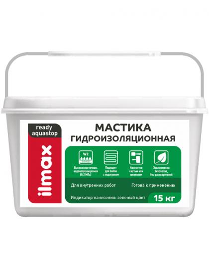 Мастика гидроизоляционная ilmax ready aquastop 15 кг