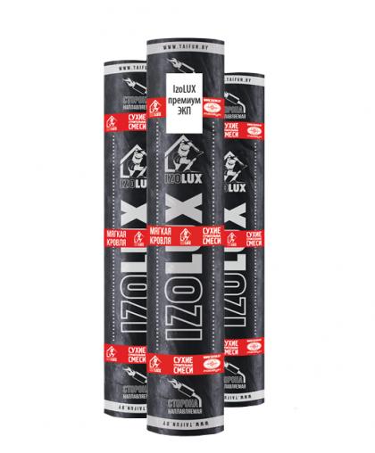 Материал кровельный IzoLUX премиум ЭКП К-ПХ-БЭ-К/ПП-5.0 кг 10 м², Тайфун