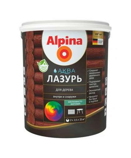 Лак Alpina Аква Лазурь для дерева Орех 2.5 л