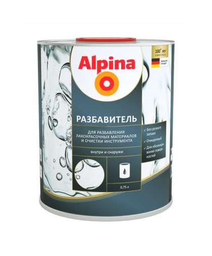 Растворитель Alpina 0,75 л