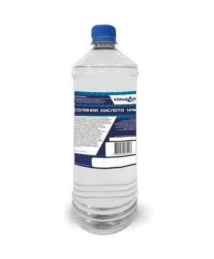 Соляная кислота 14 % УправДом 0.5 л