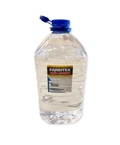 Уайт-спирит Farbitex 4.5 л