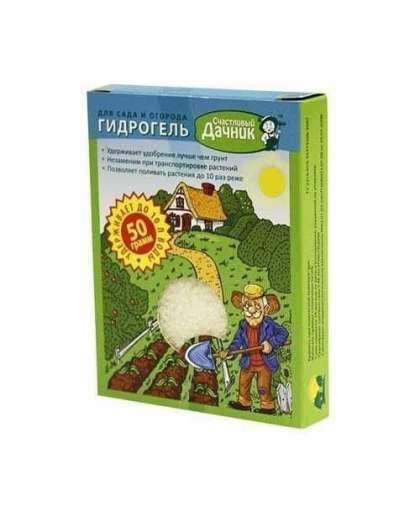 Гидрогель для сада и огорода 50 г, Счастливый дачник