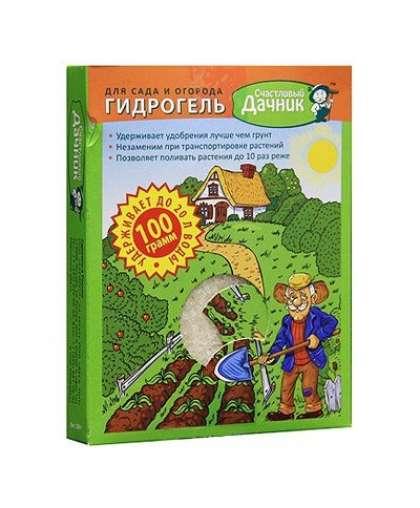 Гидрогель для сада и огорода 100 г, Счастливый дачник