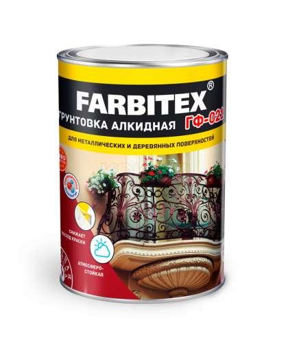 Грунтовка Farbitex ГФ-021 красно-коричневая 0.8 кг