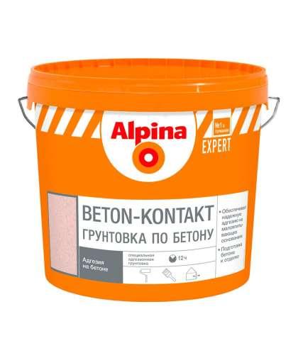 Грунтовка Alpina Expert Beton-Kontakt 4 кг