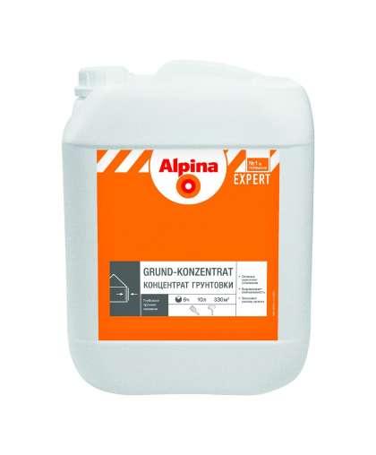 Грунтовка Alpina Expert Grund-Konzentrat концентрат 10 л