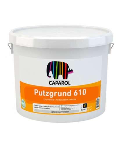 Грунтовка Caparol Putzgrund 610 25 кг
