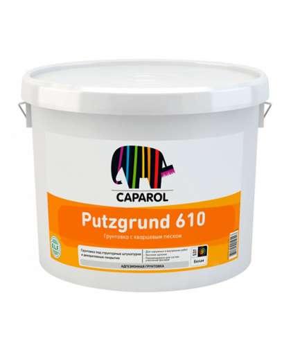 Грунтовка Caparol Putzgrund 610 8 кг