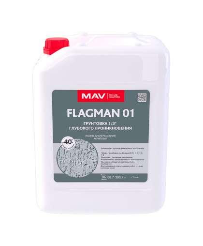 Грунтовка MAV Flagman 01 10 л