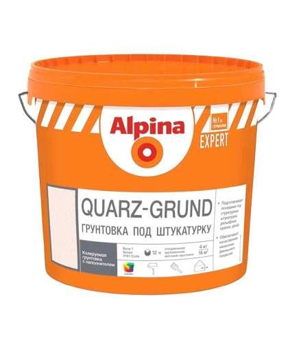 Грунтовка Alpina Expert Quarz-Grund База 1 4 кг