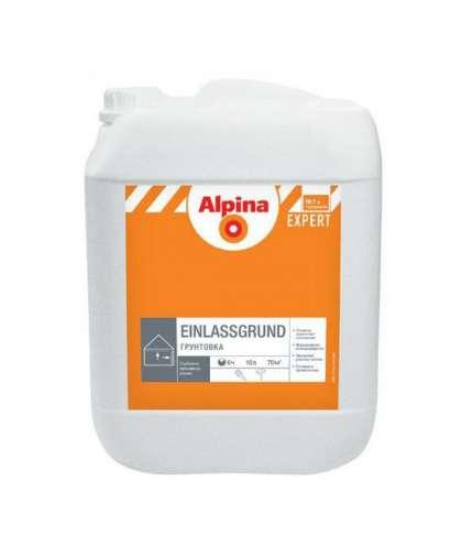 Грунтовка Alpina Expert Einlassgrund 10 л