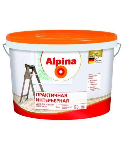 Краска Практичная интерьерная 10 л, Alpina