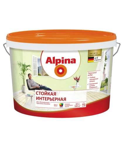 Краска Cтойкая интерьерная База 1 10 л, Alpina
