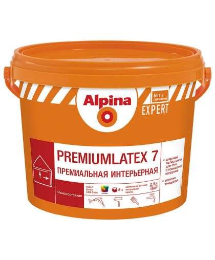 Краска Expert Premiumlatex 7 База 1 2.5 л, Alpina