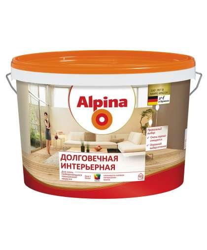 Краска Долговечная интерьерная База 1 2.5 л, Alpina