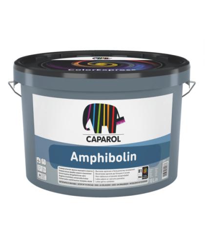 Краска Caparol Amphibolin B1 универсальная 10 л Белая