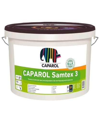 Краска Samtex 3 E.L.F. B1 5 л Белая, Caparol