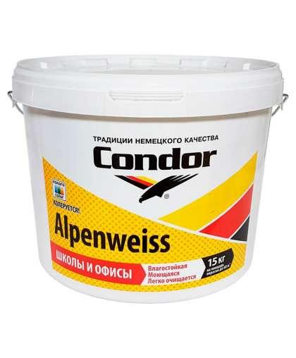 Краска Alpenweiss моющаяся 10 л Белая, Condor