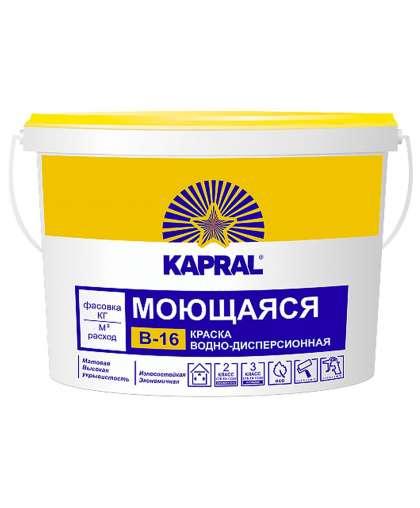 Краска В-16 моющаяся 10 л, Kapral