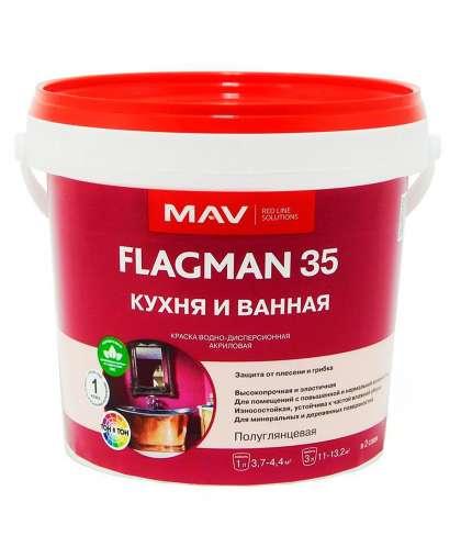 Краска Flagman 35 для кухни и ванной полуглянцевая 3 л Белая, MAV