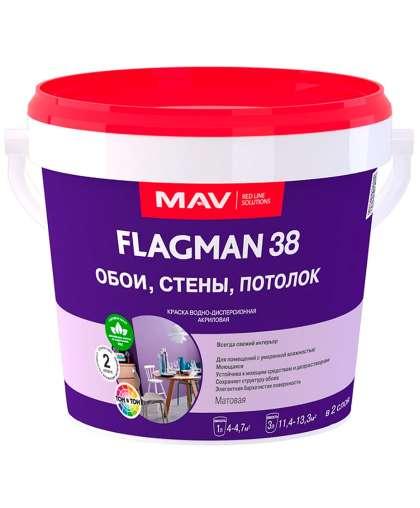 Краска Flagman 38 обои стены потолок 1 л, MAV