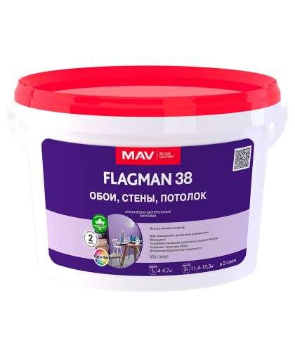 Краска Flagman 38 обои стены потолок 3 л, MAV
