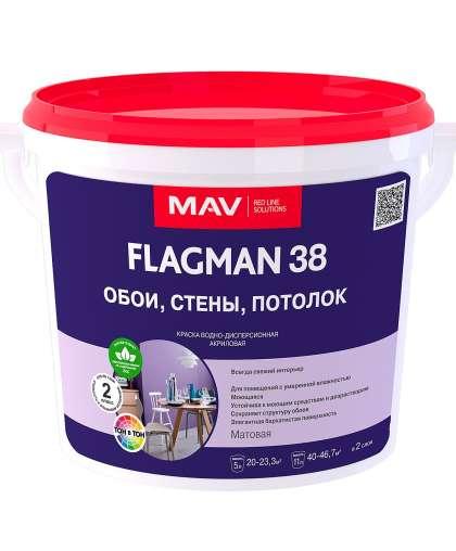 Краска Flagman 38 обои стены потолок 5 л, MAV