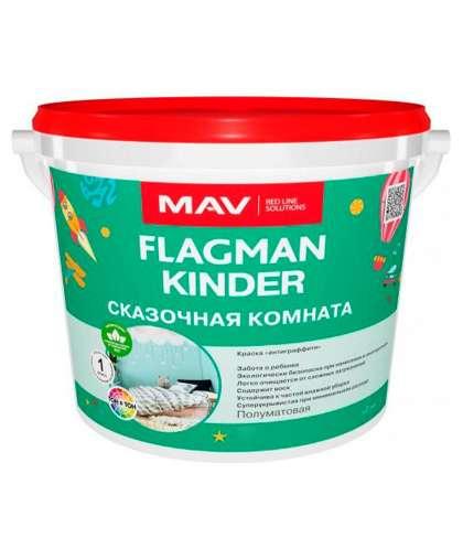 Краска Flagman Kinder 1 л Белая, MAV