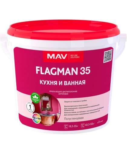 Краска ВД-АК-2035 Flagman 35 кухня и ванная 11 л Белая, MAV
