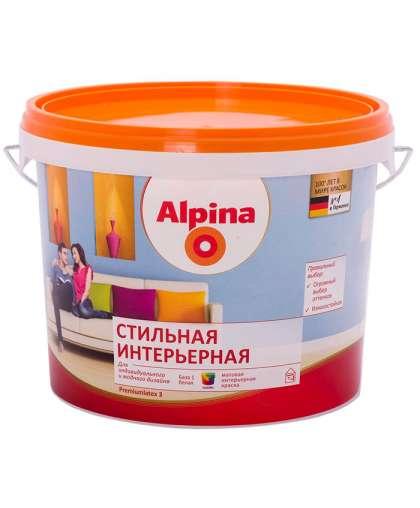 Краска ВД-АК Стильная интерьерная База 1 10 л, Alpina