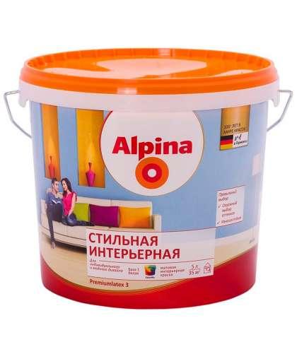 Краска ВД-АК Стильная интерьерная База 1 5 л, Alpina