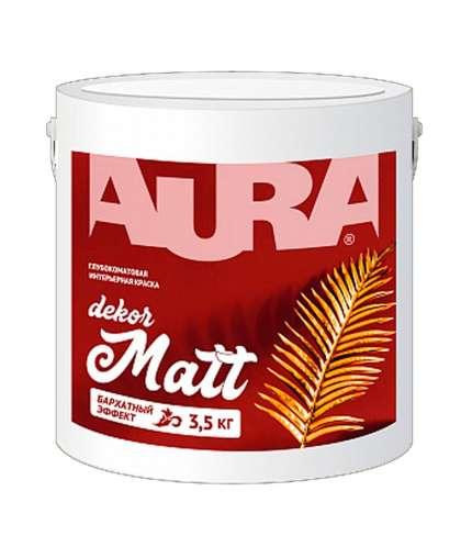 Краска Aura Dekormatt 3.5 кг
