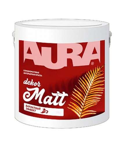 Краска Aura Dekormatt 1.4 кг